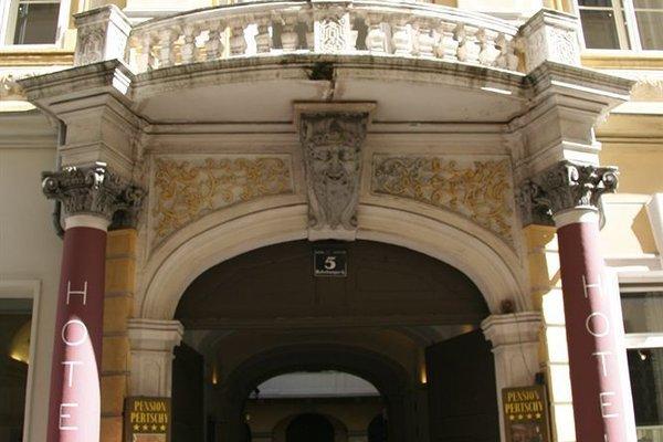 Pertschy Palais Hotel - фото 23