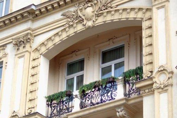 Drei Kronen Hotel Wien City - фото 37