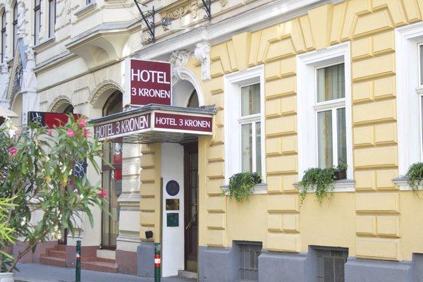 Drei Kronen Hotel Wien City - фото 21
