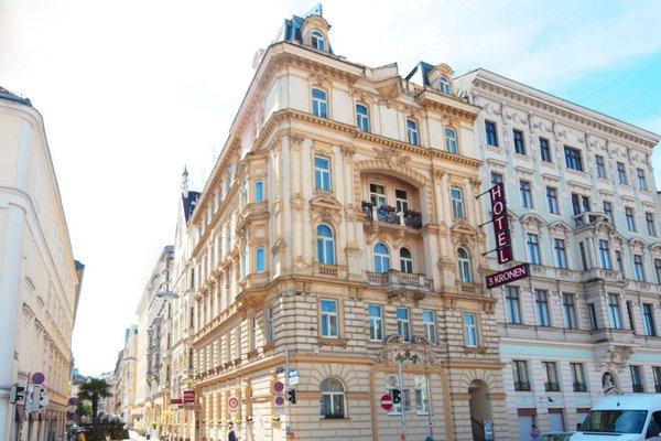 Drei Kronen Hotel Wien City - фото 23
