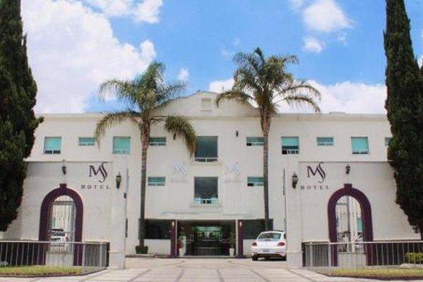 Hotel Posada Maria Sofia - фото 23