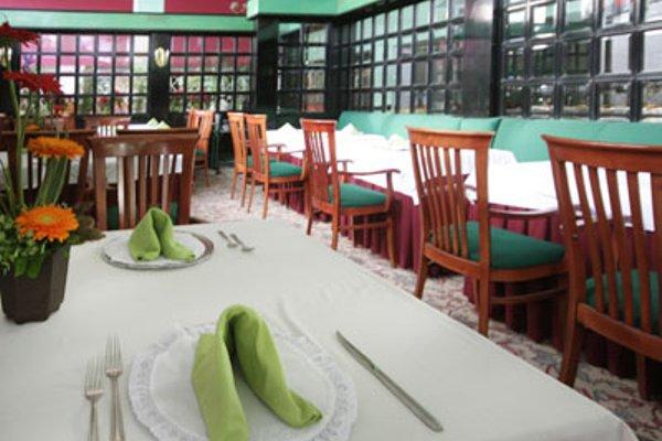 Hotel Plaza Zacatecas - 10