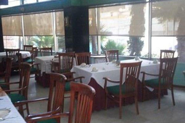 Hotel Plaza Zacatecas - 13