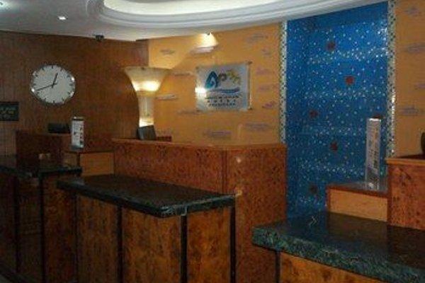 Hotel Plaza Zacatecas - 8