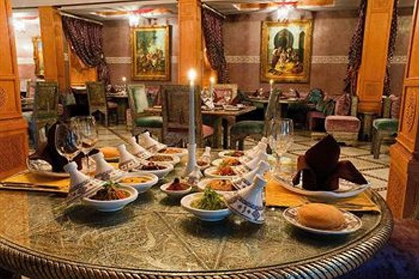 Avanti Mohammedia Hotel - фото 12