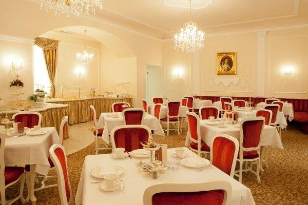 Hotel Kaiserin Elisabeth - фото 16