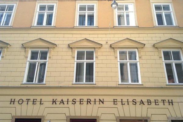 Hotel Kaiserin Elisabeth - фото 23