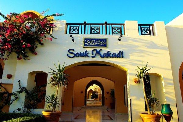 Отель Jaz Makadi Oasis Resort - фото 21