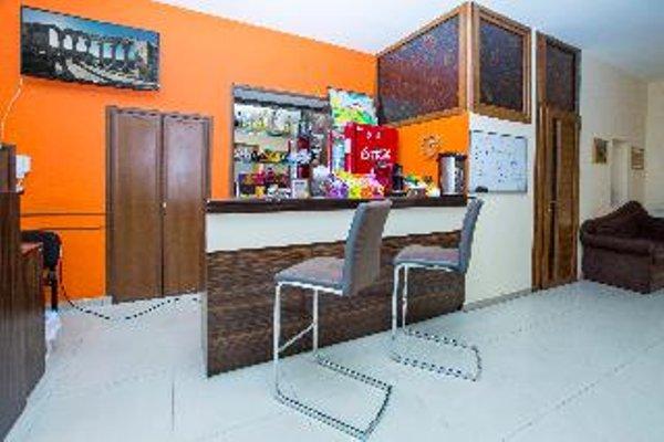 Mini Hotel YEREVAN - фото 17