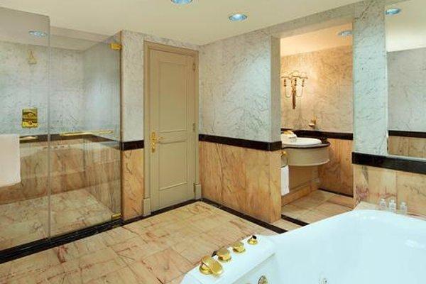 JW Marriott Dubai - фото 7
