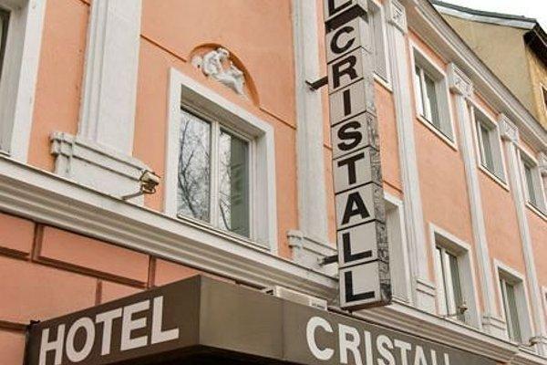 Novum Hotel Cristall Wien Messe - фото 23