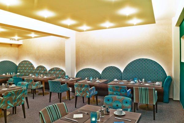 Hotel ViennArt am Museumsquartier - фото 14