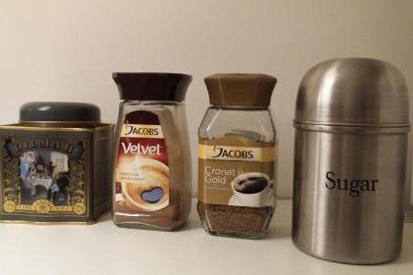 Warszawa Centrum Apartament Daniella - фото 18