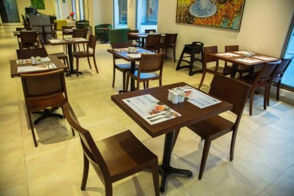 Holiday Inn Express Xalapa - фото 12