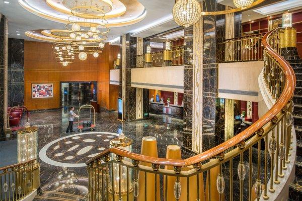 Beijing Kuntai Royal Hotel - 13