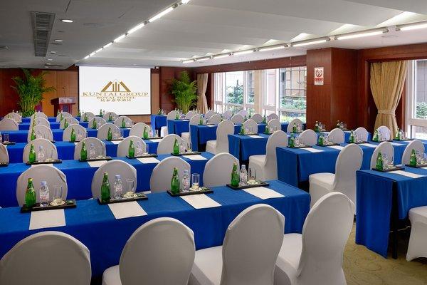 Beijing Kuntai Royal Hotel - 16