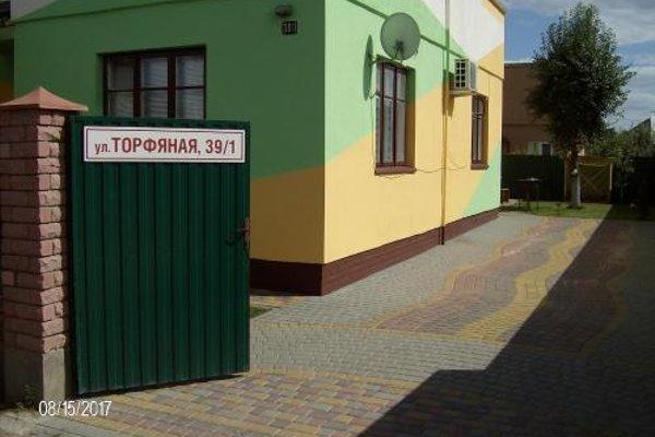 Дом для отпуска «На Торфяной» - фото 23