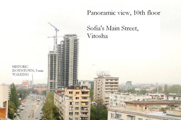 Panoramic Downtown Vitosha Apartment - фото 11