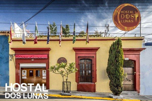 Hostal Dos Lunas - 15