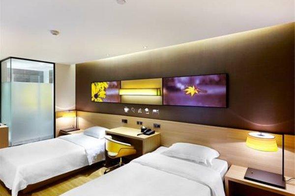 7Days Inn Beijing Chaoyangmen - 16