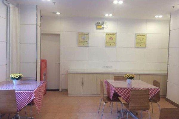 7Days Inn Beijing Chaoyangmen - 13