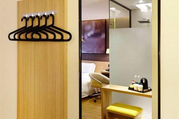 7Days Inn Beijing Chaoyangmen - 15
