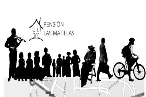 Pension Las Matillas - фото 18