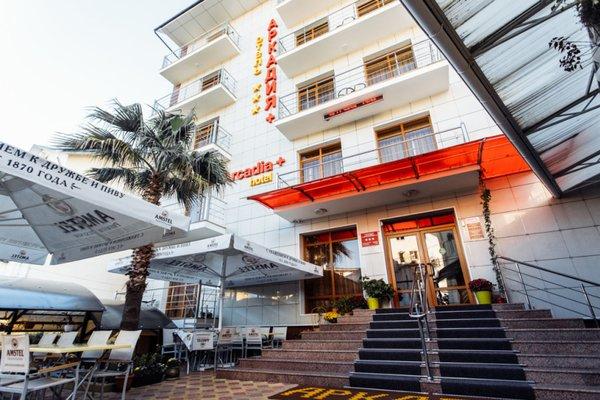 Аркадия + Отель - фото 44