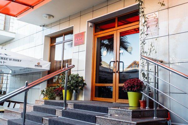 Аркадия + Отель - фото 20