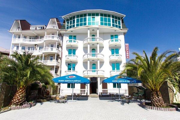 Мини отель Зоремма - фото 23
