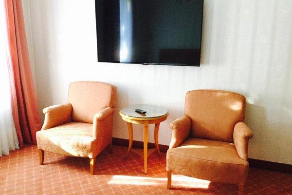 Hotel An Der Wien - фото 5