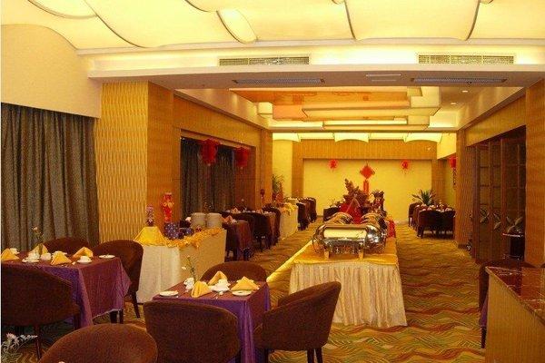 Chengdu Guihu International Hotel - фото 13