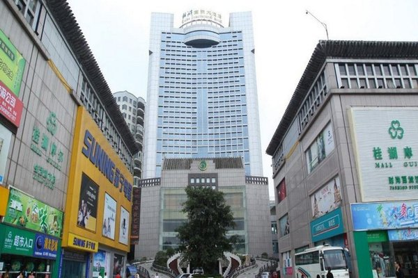 Chengdu Guihu International Hotel - фото 14
