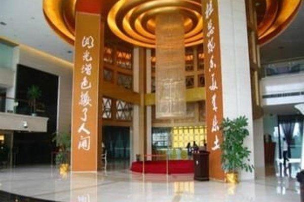 Chengdu Guihu International Hotel - фото 3