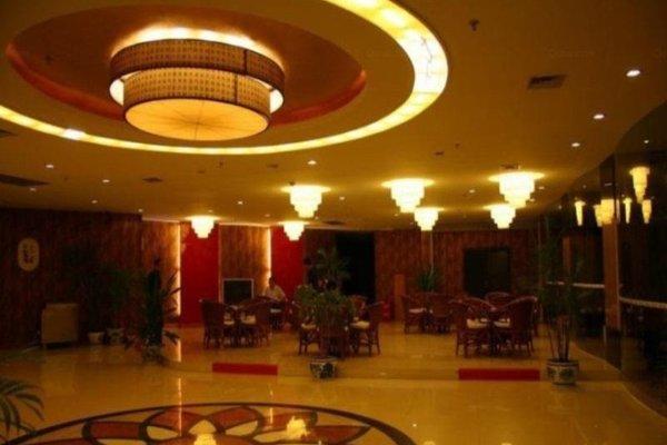 Chengdu Guihu International Hotel - фото 7