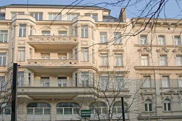 Отель Arian - фото 23