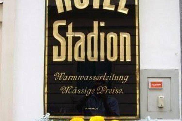 Graf Stadion - фото 22