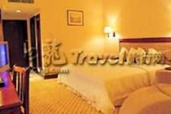 Fangzhong Sunshine Hotel - 6