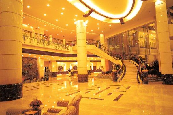 Fangzhong Sunshine Hotel - 9