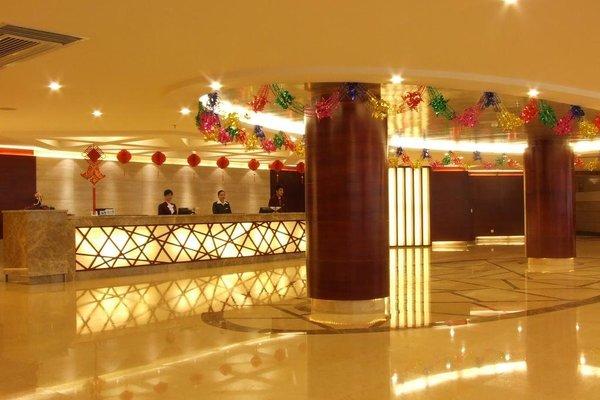 Grand Capital Hotel - 9