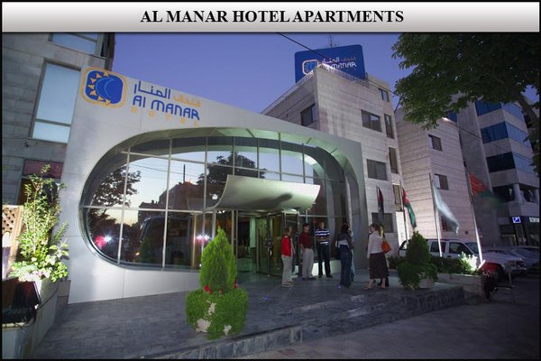 Al Manar Hotel Apartments - фото 20