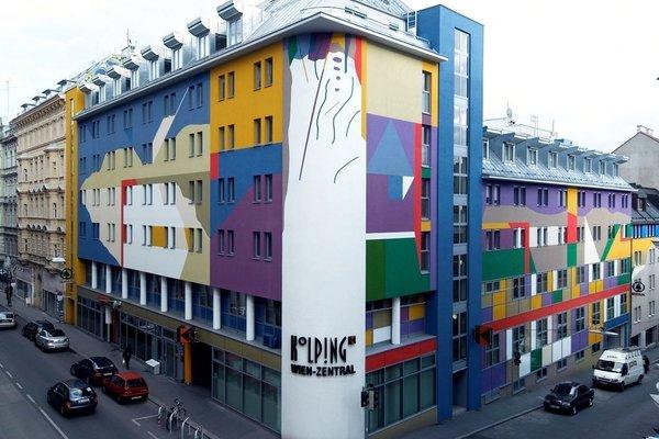 Kolping Wien Zentral - фото 23