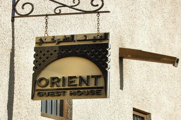 Orient Guest House - фото 17