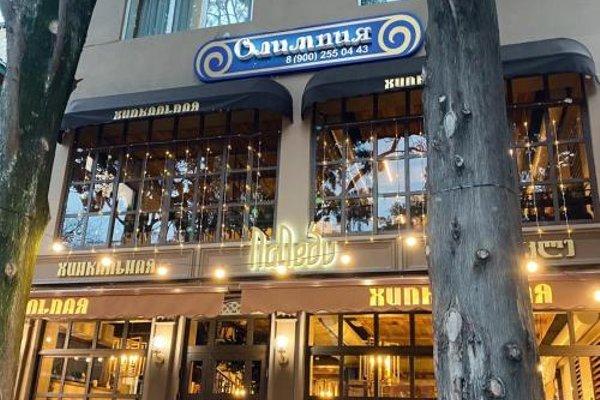 Олимпия Мини-отель - фото 19