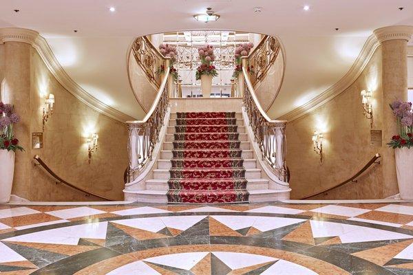 Grand Hotel Wien - фото 18