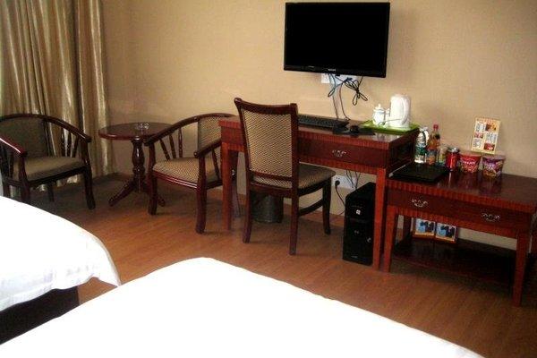 Baye Hotel - фото 6