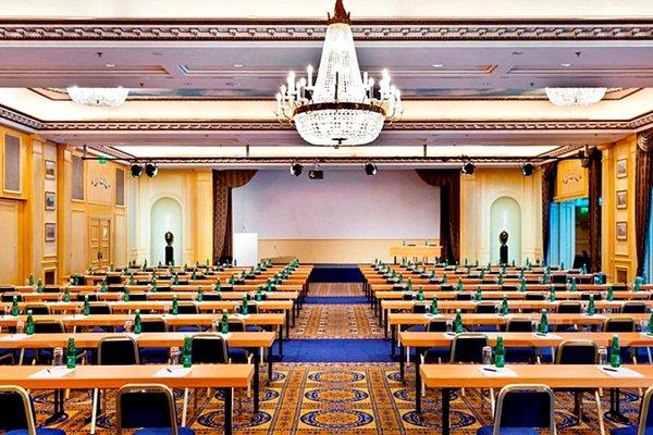 InterContinental Wien - фото 16