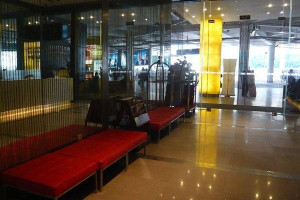 Shanshui Trends Huadu Hotel - фото 13