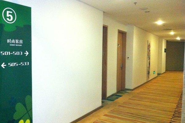 Shanshui Trends Huadu Hotel - фото 14