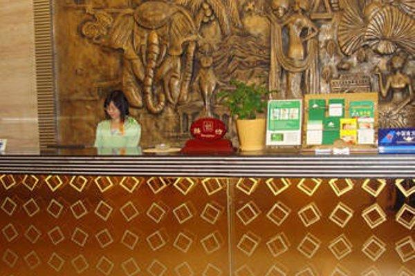 Shanshui Trends Huadu Hotel - фото 15